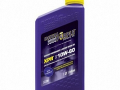 Óleo Royal Purple 10w60 XPR (1L)