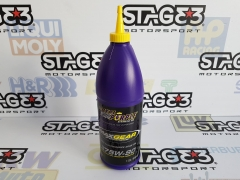 Óleo de Diferencial Royal Purple 75w90 (1L)