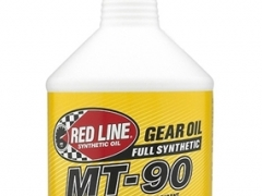 Óleo Caixa Velocidades Red line MT90 75W90 GL-4 (1L)
