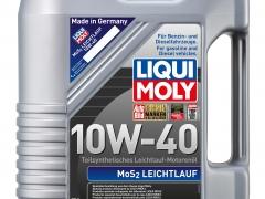 Óleo Motor Liqui Moly 10w40 MoS2