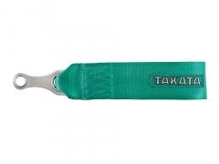 Cinta de Reboque Verde TAKATA