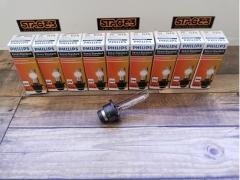 Lâmpada Philips Xenon D2S